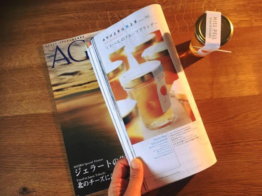 Mispel im Agora Magazin